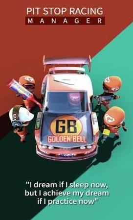 pit-stop-racing-apk
